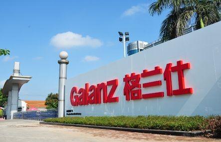 GaLanz是啥牌子空调?