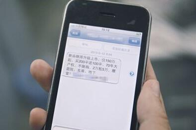 sms是什么-sms是什么,sms,是,什么