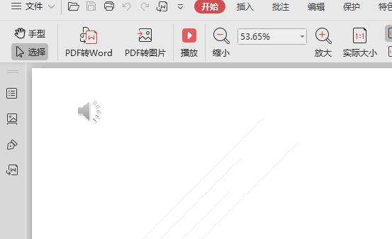 pdf各式的文档如何打印成一页六张的讲义格式?