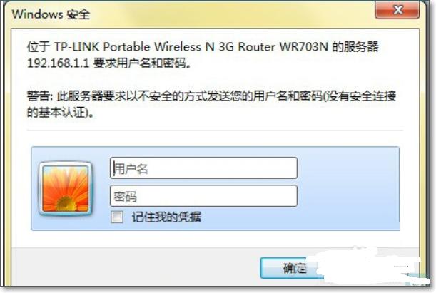 TP-link怎样设置无线网络密码?
