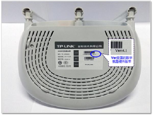 TP-Link的路由器初始密码、默认密码、管理员密码是多少?如何更改?